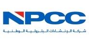 national petroleum construction company npcc